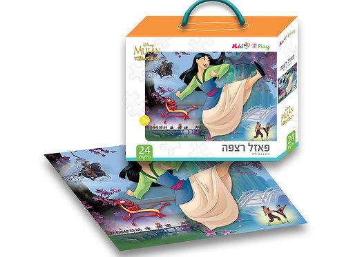 10202 Mulan - Floor Puzzle - 24 pieces - 50/35cm