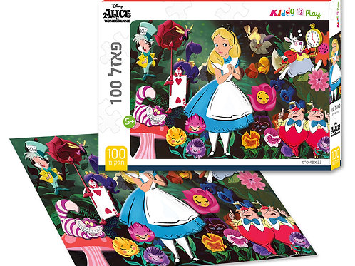 13102 Alice in Wonderland - Puzzle - 100 pieces - 48*33 cm