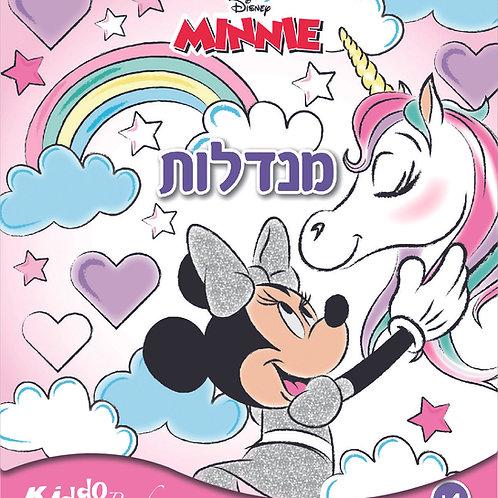 9207 Minnie - Mandalas