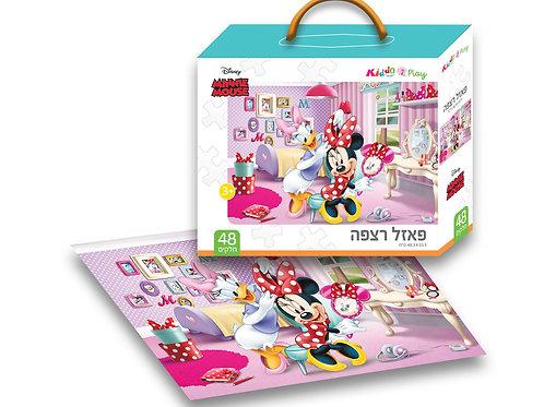 10301 Minnie & Friends - Floor Puzzle - 48 pieces - 50/35cm