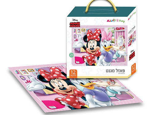12002 Minnie - Magnetic Puzzle - 12 pieces - 33*23.5 cm