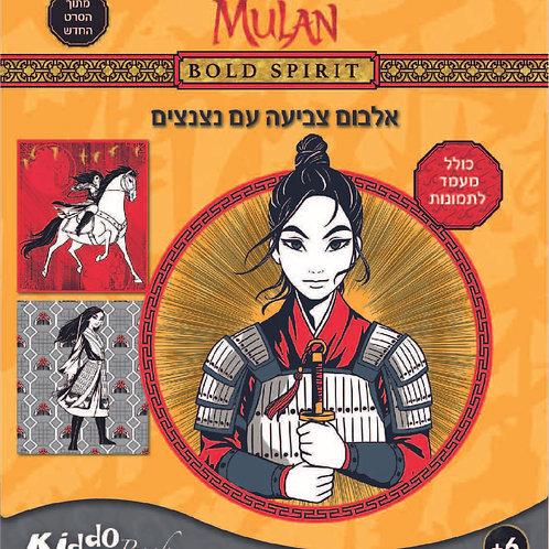 9084 Mulan Bold Spirit – Coloring album with glitter