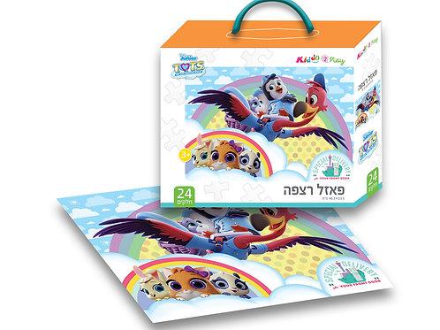 10203 T.O.T.S. - Floor Puzzle - 24 pieces - 50/35cm