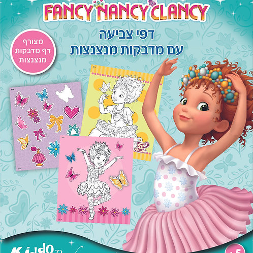 9078 Fancy Nancy Clancy - Coloring album with glitter stickers