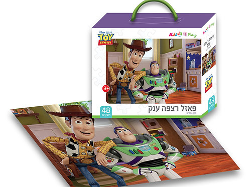 10110 Toy Story - Giant Floor Puzzle - 48 pieces - 70/50cm