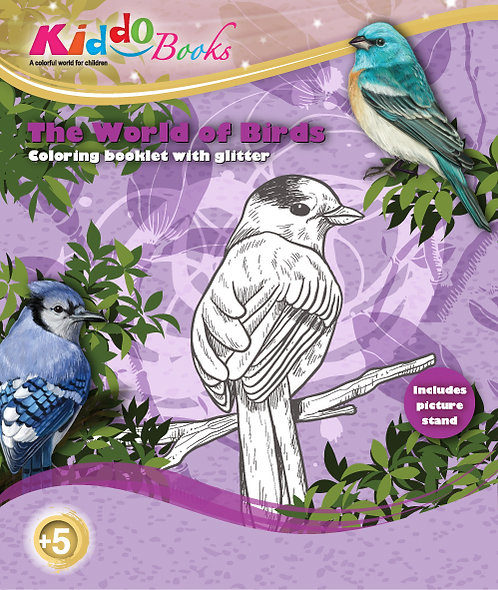 6021  The World of Birds-With glitter