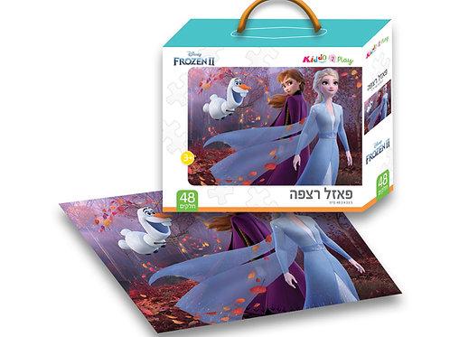 10302 Frozen 2 - Floor Puzzle - 48 pieces - 50/35cm