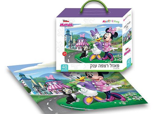 10102 Minnie - Giant Floor Puzzle - 48 pieces - 70/50cm