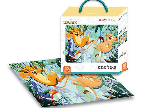 12203 The Lion King - Magnetic Puzzle - 48 pieces - 33*23.5 cm