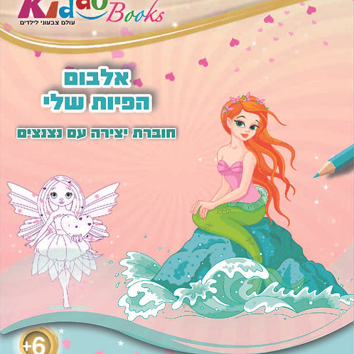 6011  Creativity booklet with glitter – My Fairies Album