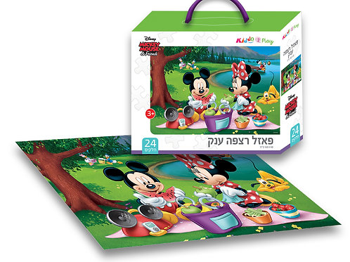 10010 Mickey Mouse - Giant Floor Puzzle - 70/50cm