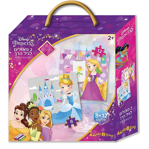 20015 Princesses - 2 Puzzles for Toddlers - 8+12 pieces - 21.5*21.5 cm
