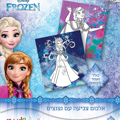 9052  Frozen-With glitter