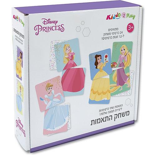 20009 Princesses - Matching Game