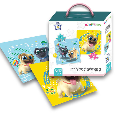 11104 Puppy Dog Pals - 2 Puzzles for Toddlers - 8+12 pieces - 21.5*21.5 cm