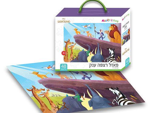 10109 The Lion King - Giant Floor Puzzle - 48 pieces - 70/50cm
