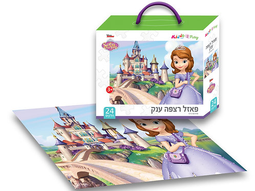 10004 Sofia The First - Giant Floor Puzzle - 24 pieces - 70/50cm