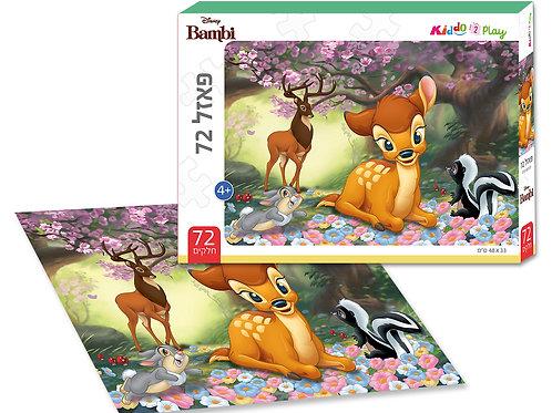 13201 Bambi - Puzzle - 72 pieces - 48*33 cm