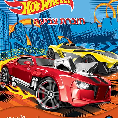 7101 Hot Wheels - Color Cool Hot Wheels Vehicles