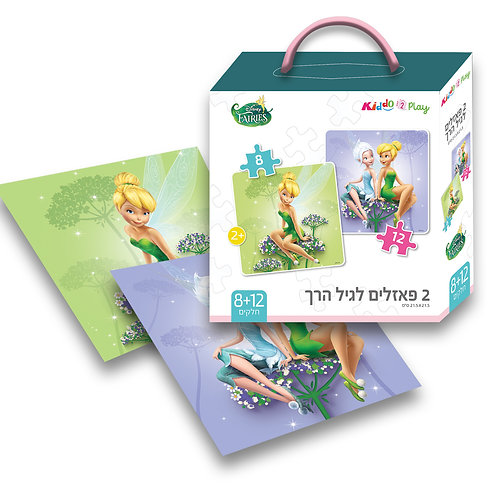 11102 Fairies - 2 Puzzles for Toddlers - 8+12 pieces - 21.5*21.5 cm