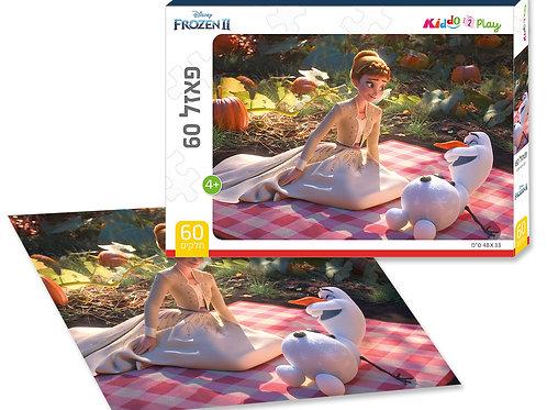 13001 Frozen II - Puzzle - 60 pieces - 48*33 cm