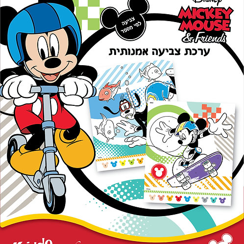 9060  Mickey Mouse-Color by numbers