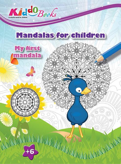 4012  My first Mandala - Beautiful mandalas