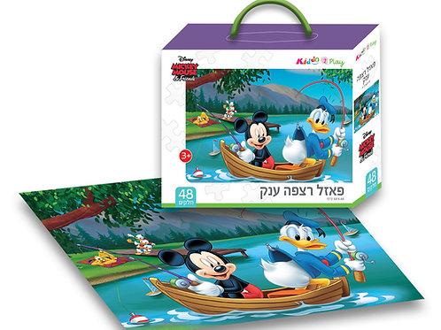 10107 Mickey Mouse - Giant Floor Puzzle - 48 pieces - 70/50cm