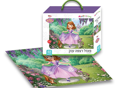 10103 Sofia The First - Giant Floor Puzzle - 48 pieces - 70/50cm