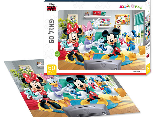13004 Mickey - Puzzle - 60 pieces - 48*33 cm