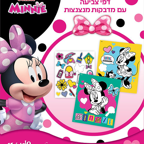 9056  Minnie Mouse-With glitter stickers