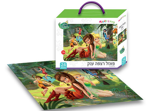 10002 Fairies - Giant Floor Puzzle - 24 pieces - 70/50cm