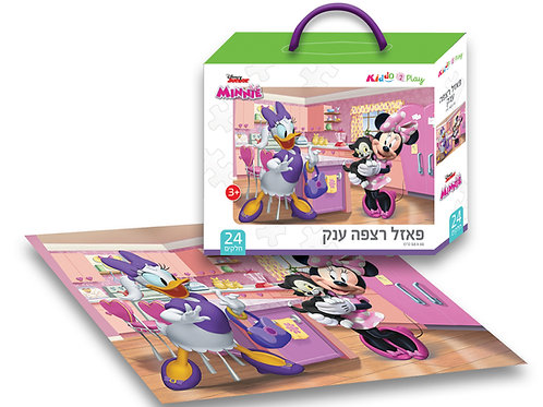 10003 Minnie - Giant Floor Puzzle - 24 pieces - 70/50cm