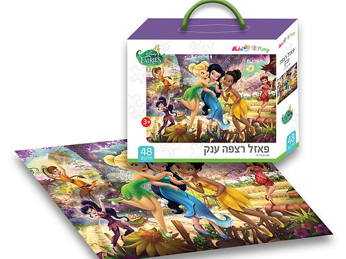 10106 Fairies - Giant Floor Puzzle - 48 pieces - 70/50cm