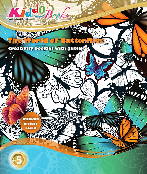 6018  The World of Butterflies-With glitter