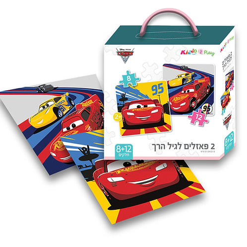 11105 Cars - 2 Puzzles for Toddlers - 8+12 pieces - 21.5*21.5 cm
