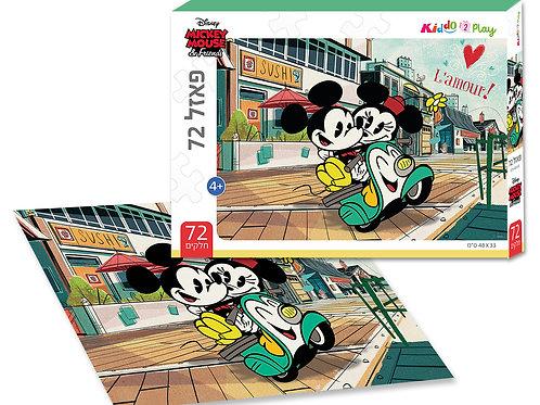 13203 Mickey Mouse & Friends - Puzzle - 72 pieces - 48*33 cm