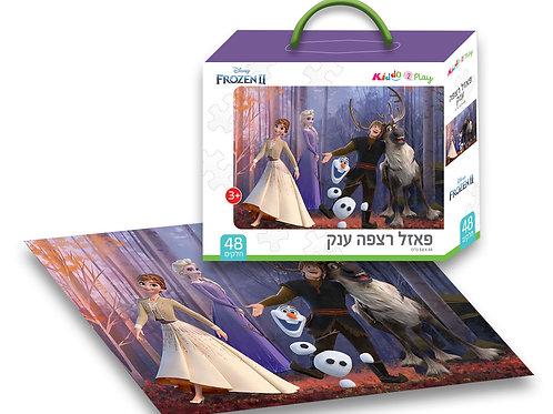 10104 Frozen II - Giant Floor Puzzle - 48 pieces - 70/50cm