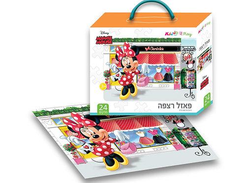 10201 Minnie - Floor Puzzle - 24 pieces - 50/35cm