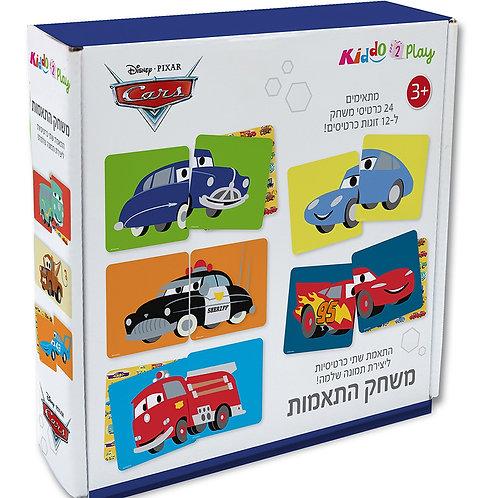 20012 Matching Game - Cars