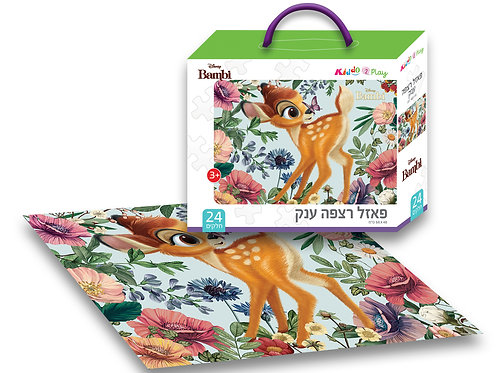 10001 Bambi - Giant Floor Puzzle - 24 pieces - 70/50cm