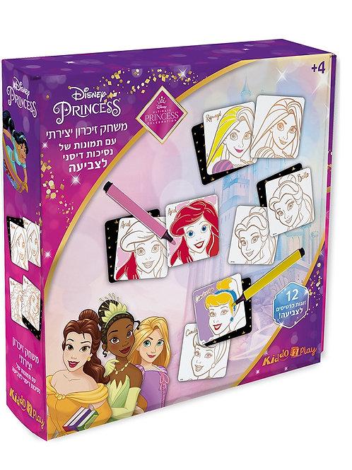 20019 Princesses - Coloring Memory Game - 24 Cards - 12 Pairs