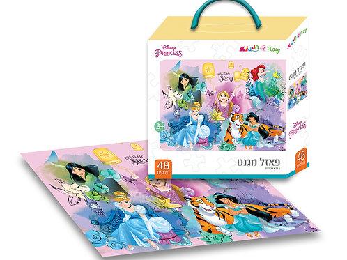 12201 Princess - Magnetic Puzzle - 48 pieces - 33*23.5 cm