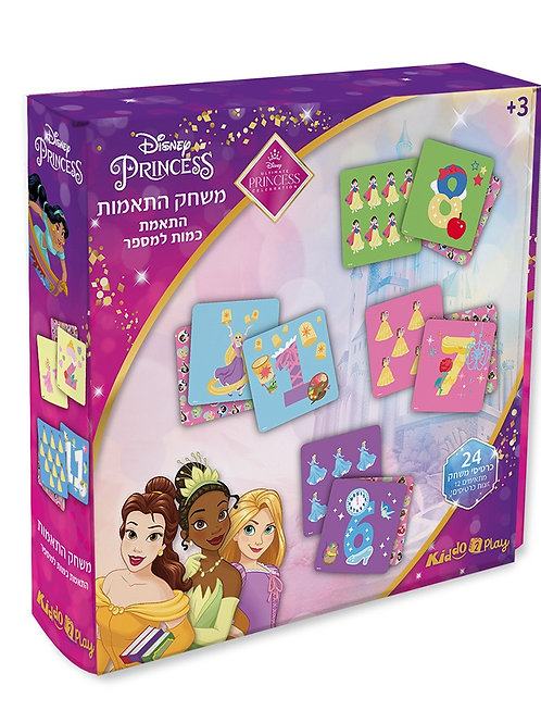 20017 Princesses - Match Quantity to Number - 24 cards - 12 pairs