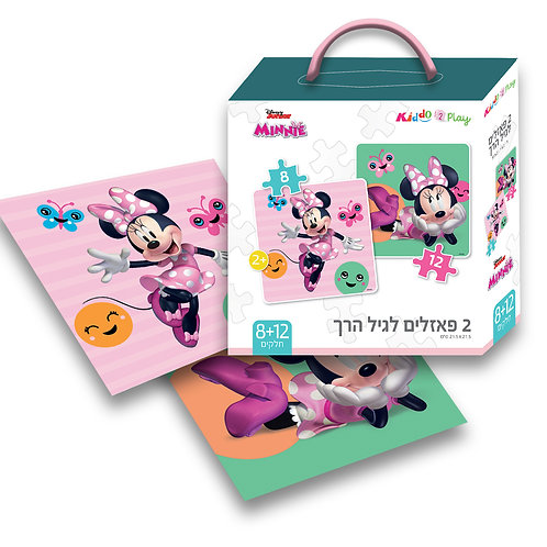 11101 Minnie - 2 Puzzles for Toddlers - 8+12 pieces - 21.5*21.5 cm