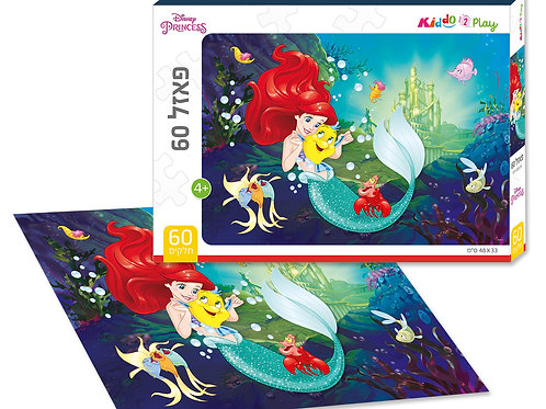 13002 Mermaid - Puzzle - 60 pieces - 48*33 cm