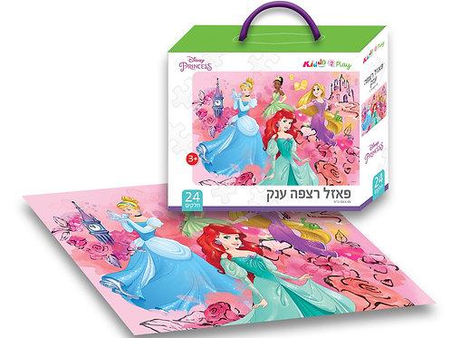 10006 Princess - Giant Floor Puzzle - 24 pieces - 70/50cm