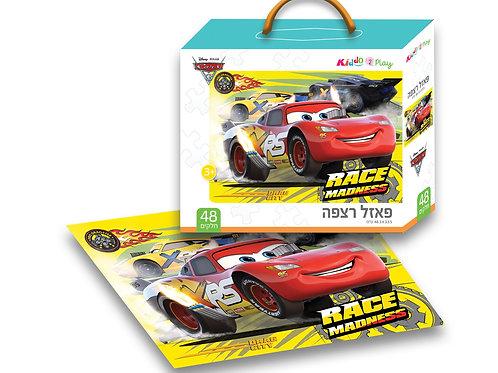 10303 Cars - Floor Puzzle - 48 pieces - 50/35cm