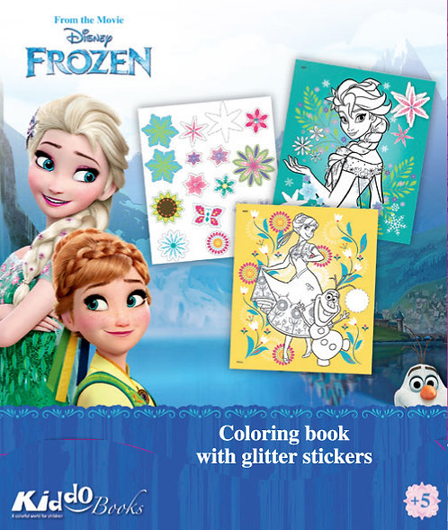 9057  Frozen-With glitter stickers