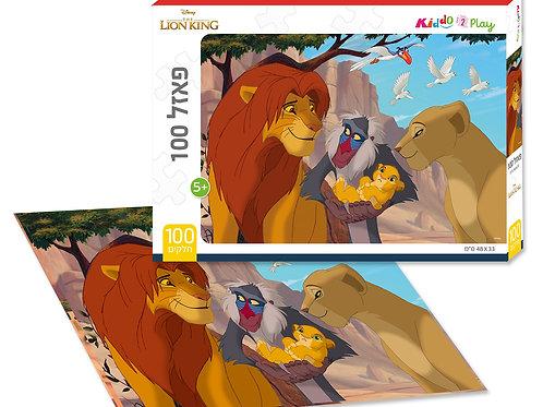13103 Lion King - Puzzle - 100 pieces - 48*33 cm